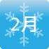 gyouji_02
