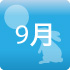 gyouji_09