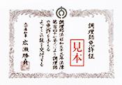 shokumotu03