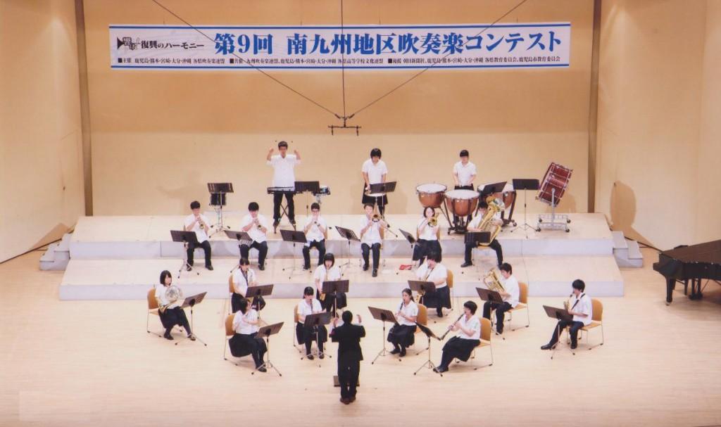 2013南九州大会演奏